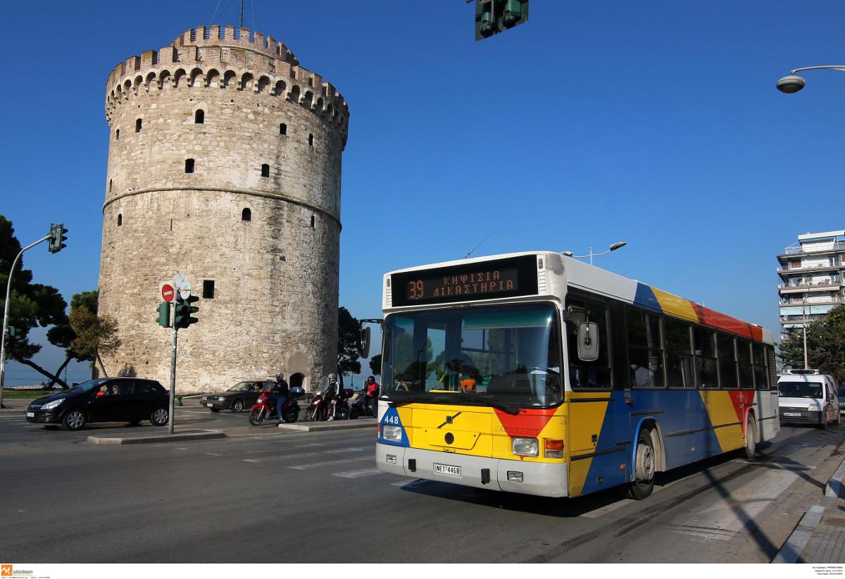 Αποτέλεσμα εικόνας για Μετακίνηση με μειωμένο κόμιστρο και για τους σπουδαστές των Δημόσιων Ι.Ε.Κ. της Θεσσαλονίκης