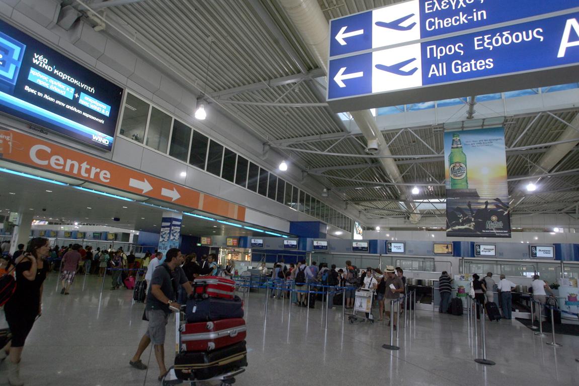 Αποτέλεσμα εικόνας για αεροδρόμιο