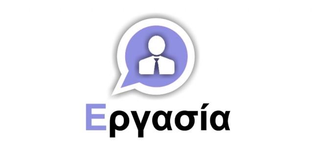 8a42347f154a Οι καλύτερες αγγελίες για Ελλάδα και εξωτερικό ΕΔΩ