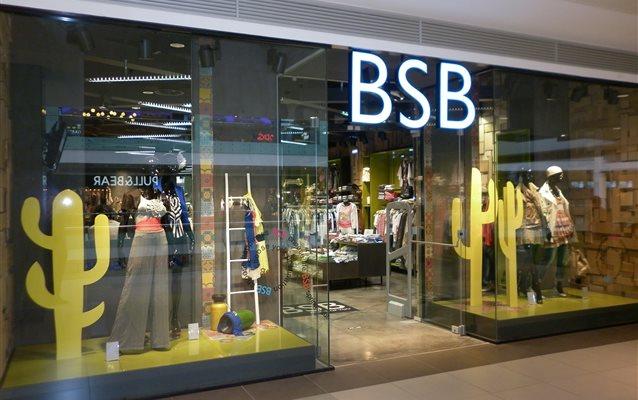 c7dddd9172 Ζητούνται Πωλήτριες ες από BSB