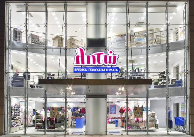 642167b57d0 Ζητούνται Πωλητές και Αποθηκάριοι από τα καταστήματα Alouette και Λητώ στην  Αθήνα